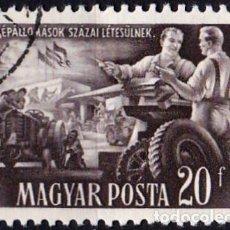 Sellos: 1951 - HUNGRIA - PLAN QUINQUENAL - TALLER MAQUINARIA AGRICOLA - YVERT 1013. Lote 236428115