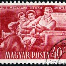 Sellos: 1951 - HUNGRIA - PLAN QUINQUENAL - FORMACION APRENDICES - YVERT 1015. Lote 236428420
