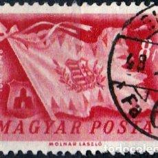 Sellos: 1948 - HUNGRIA - CENTENARIO DE LA REVOLUCION DE 1848 - YVERT 883. Lote 236490635