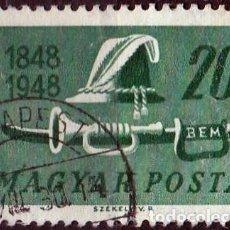 Sellos: 1948 - HUNGRIA - CENTENARIO DE LA REVOLUCION DE 1848 - YVERT 886. Lote 236490700