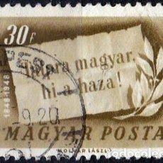 Sellos: 1948 - HUNGRIA - CENTENARIO DE LA REVOLUCION DE 1848 - YVERT 887. Lote 236490725
