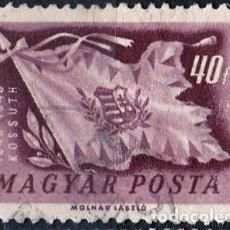 Sellos: 1948 - HUNGRIA - CENTENARIO DE LA REVOLUCION DE 1848 - YVERT 888. Lote 236490765
