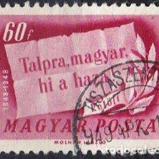 Sellos: 1948 - HUNGRIA - CENTENARIO DE LA REVOLUCION DE 1848 - YVERT 889. Lote 236490795