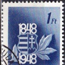 Sellos: 1948 - HUNGRIA - CENTENARIO DE LA REVOLUCION DE 1848 - YVERT 890. Lote 236490830