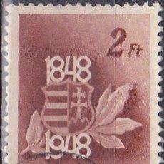 Sellos: 1948 - HUNGRIA - CENTENARIO DE LA REVOLUCION DE 1848 - YVERT 891. Lote 236490870