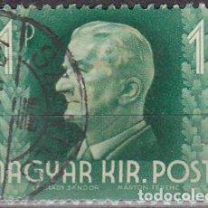 Sellos: 1941 - HUNGRIA - ALMIRANTE MIKLOS HORTHY - YVERT 570. Lote 236491090
