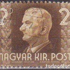 Sellos: 1941 - HUNGRIA - ALMIRANTE MIKLOS HORTHY - YVERT 571. Lote 236491115