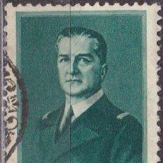 Sellos: 1938 - HUNGRIA - ALMIRANTE MIKLOS HORTHY - YVERT 506. Lote 236491455