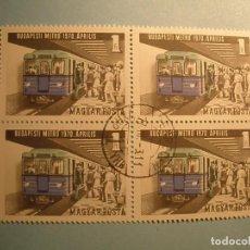 Sellos: HUNGRIA - METRO DE BUDAPEST 1970 - BLOQUE 4 SELLOS.. Lote 236890955