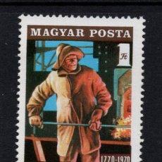 Sellos: HUNGRÍA 2107** - AÑO 1970 - BICENTENARIO DE LA METALURGIA DE DYOSGYOR. Lote 267419354