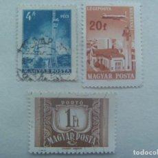 Sellos: LOTE DE 3 SELLOS DE HUNGRIA, EPOCA COMUNISTA. Lote 237281065
