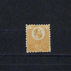 Sellos: HUNGRIA. AÑO 1871. FRANCISCO JOSÉ I.. Lote 238456965