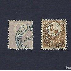 Sellos: HUNGRIA. AÑO 1871. FRANCISCO JOSÉ I.. Lote 238457480