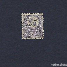 Sellos: HUNGRIA. AÑO 1871. FRANCISCO JOSÉ I.. Lote 238458095