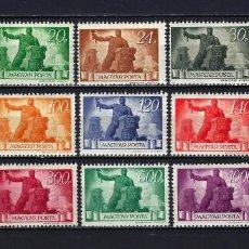 Sellos: 1945-1946 HUNGRÍA YVERT 740/754 MNH** NUEVOS SIN FIJASELLOS. Lote 239788745