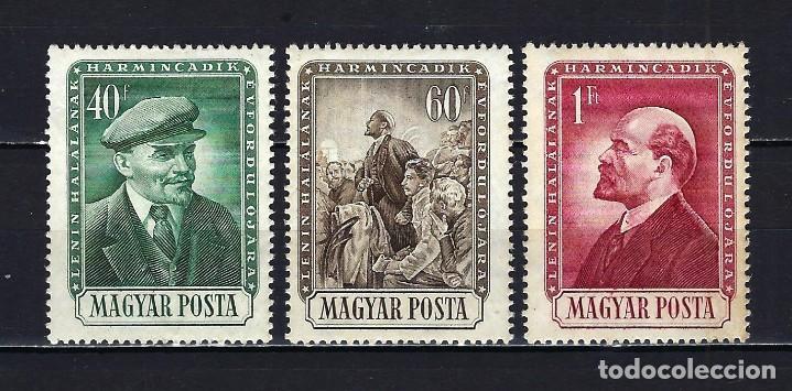 1954 HUNGRÍA MICHEL 1351/1353 YVERT 1112/1114 ANIVERSARIO LENIN MNH** NUEVOS SIN FIJASELLOS (Sellos - Extranjero - Europa - Hungría)