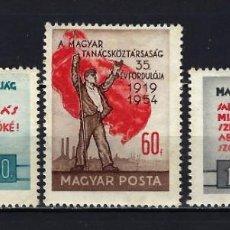 Sellos: 1954 HUNGRÍA MICHEL 1370/1372 YVERT 1121/1123 ANIVERSARIO REPÚBLICA MNH** NUEVOS SIN FIJASELLOS. Lote 239791875