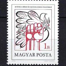 Sellos: 1978 HUNGRÍA MICHEL 3307 YVERT 2623 REVISTA PAZ Y SOCIALISMO MNH** NUEVO SIN FIJASELLOS. Lote 254266300