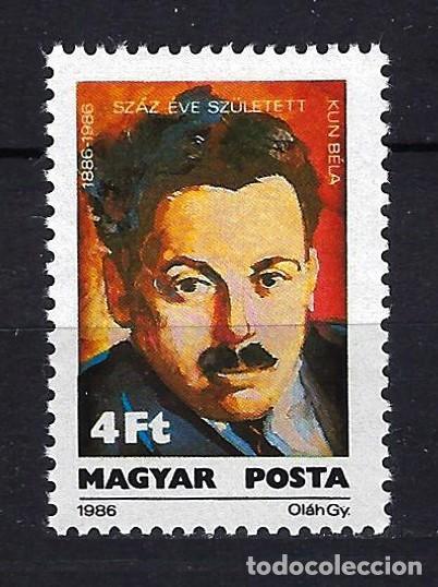 1986 HUNGRÍA MICHEL 3811 YVERT 3029 ANIVERSARIO BÉLA KUN MNH** NUEVO SIN FIJASELLOS (Sellos - Extranjero - Europa - Hungría)