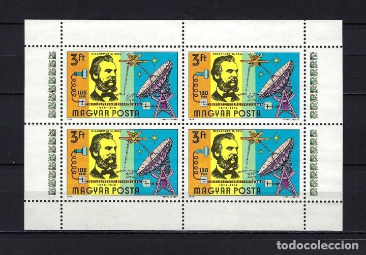 1976 HUNGRÍA MICHEL 3105 YVERT 2487 HOJA CENTENARIO LLAMADA TELEFÓNICA MNH** NUEVO SIN FIJASELLOS (Sellos - Extranjero - Europa - Hungría)