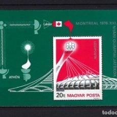 Timbres: 1976 HUNGRÍA MICHEL HB 119 YVERT HOJA BLOQUE 125 JUEGOS OLÍMPICOS MONTREAL '76 MNH** NUEVO SIN FIJAS. Lote 242161500