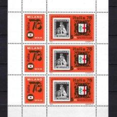 Sellos: 1976 HUNGRÍA MICHEL 3143 YVERT HOJA BLOQUE 2517 EXPOSICIÓN FILATELIA ITALIA '76 MNH** NUEVO SIN FIJA. Lote 242166460