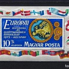 Sellos: 1975 HUNGRÍA MICHEL HB 113 YVERT HOJA BLOQUE 119 CONFERENCIA EUROPEA SEGURIDAD MNH** NUEVOS SIN FIJA. Lote 242166905