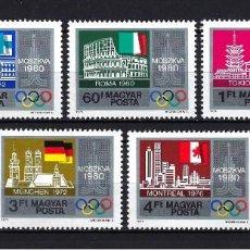Timbres: 1979 HUNGRÍA MICHEL 3355/3361 YVERT 2675/2681 JUEGOS OLÍMPICOS MOSCÚ '80 MNH** NUEVOS SIN FIJASELLOS. Lote 242176110