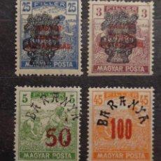 Sellos: HUNGARIA LOS SELLOS. Lote 242199395