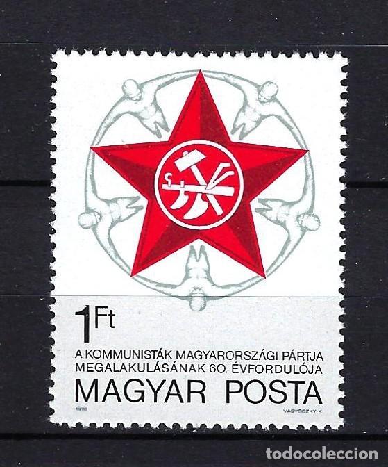 1978 HUNGRÍA MICHEL 3322 YVERT 2634 ANIV. PARTIDO COMUNISTA HÚNGARO MNH** NUEVO SIN FIJASELLOS (Sellos - Extranjero - Europa - Hungría)