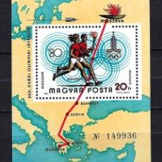 Timbres: 1980 HUNGRÍA MICHEL HB 142 YVERT HOJA BLOQUE 147 JUEGOS OLÍMPICOS MOSCÚ '80 MNH** NUEVO. Lote 242847450