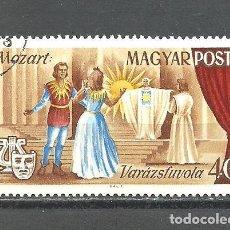 Sellos: HUNGRIA 1967 -YVERT NRO. 1919 - USADO -MATASELLADA. Lote 243495695