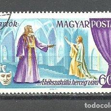 Sellos: HUNGRIA 1967 -YVERT NRO. 1920 - USADO -MATASELLADA. Lote 243495765