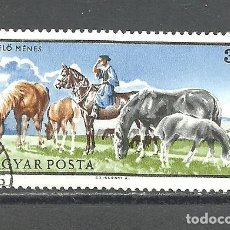 Sellos: HUNGRIA 1968 -YVERT NRO. 1975 - USADO -MATASELLADA -. Lote 243496365