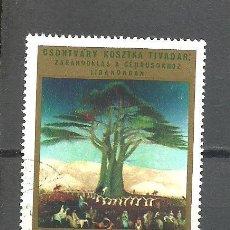 Sellos: HUNGRIA 1973 -YVERT NRO. 2318 - USADO -MATASELLADA -. Lote 243496655