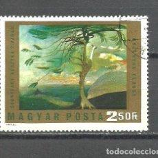 Sellos: HUNGRIA 1973 -YVERT NRO. 2319 - USADO -MATASELLADA -. Lote 243496690