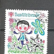 Sellos: HUNGRIA 1979 -YVERT NRO. 2647 - USADO -MATASELLADA -. Lote 243496805
