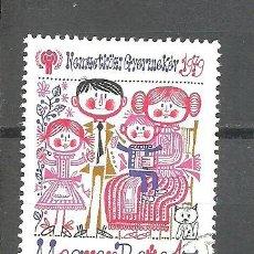 Sellos: HUNGRIA 1979 -YVERT NRO. 2648 - USADO -MATASELLADA -. Lote 243496850