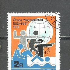 Sellos: HUNGRIA 1979 -YVERT NRO. 2673 - USADO -MATASELLADA -. Lote 243496875