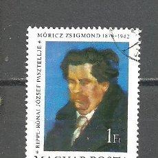 Sellos: HUNGRIA 1979 -YVERT NRO. 2662 - USADO -MATASELLADA -. Lote 243496920