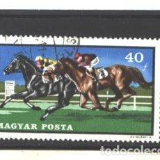 Sellos: HUNGRIA 1971 -YVERT NRO. 2192 - USADO -MATASELLADA -. Lote 243496960