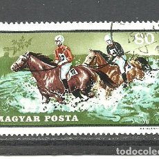 Sellos: HUNGRIA 1971 -YVERT NRO. 2194 - USADO -MATASELLADA -. Lote 243497055