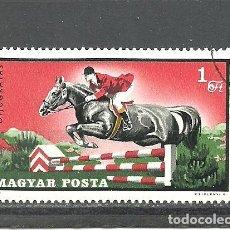 Sellos: HUNGRIA 1971 -YVERT NRO. 2195 - USADO -MATASELLADA -. Lote 243497100