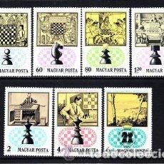 Sellos: HUNGRIA 1974 IVERT 2371/7 *** 21º JUEGOS OLÍMPICOS DE AJEDREZ - DEPORTES. Lote 243627955