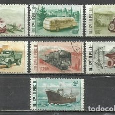 Sellos: 2565A- SERIE COMPLETA HUNGRIA MAGYAR POSTA TRANSPORTES 1955 Nº 1183/9.. Lote 244203390