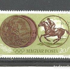 Sellos: HUNGRIA 1965 -YVERT NRO. 1700 - USADO -MATASELLADA -. Lote 244522840