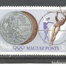 Sellos: HUNGRIA 1965 -YVERT NRO. 1701 - USADO -MATASELLADA -. Lote 244522965