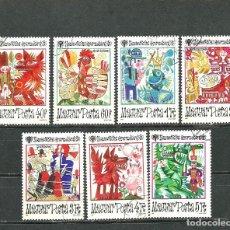 Sellos: HUNGRIA 1979 -YVERT NRO. 2696-2702 - USADO -MATASELLADA -. Lote 244526075