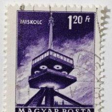 Sellos: SELLO DE HUNGRIA 1,2 FT - 1964 - COMUNICACIONES - USADO SIN SEÑAL DE FIJASELLOS. Lote 244994870