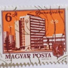 Sellos: SELLO DE HUNGRIA 6 FT - 1975 - CIUDADES - USADO SIN SEÑAL DE FIJASELLOS. Lote 244995385